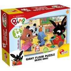 Puzzle 24 - Bing Ogromne puzzle podłogowe 3