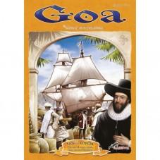 GOA (wydanie II poprawione)
