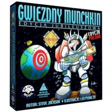 Gwiezdny Munchkin: Edycja Jubileuszowa