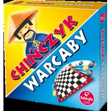 Warcaby i Chińczyk + Gratis Audiobook do wyboru