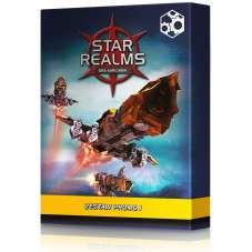 Star Realms: Zestaw Promo 1