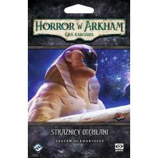 Horror w Arkham: Gra karciana - Strażnicy Otchłani
