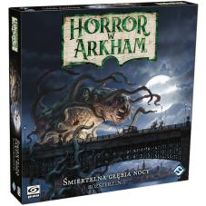 Horror w Arkham (trzecia edycja): Śmiertelna...