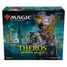 MTG:  Theros Beyond Death - Bundle Pack